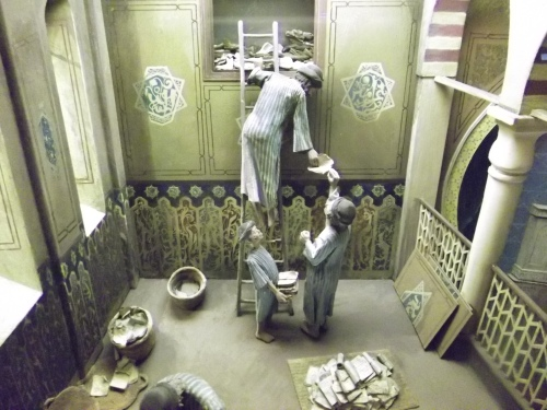 Model of the Cairo Geniza