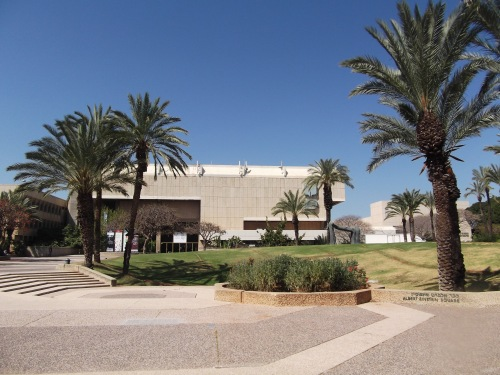 The Diaspora Museum in the Tel Aviv University campus