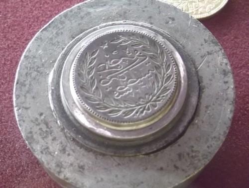 Turkish coin die, 1900s