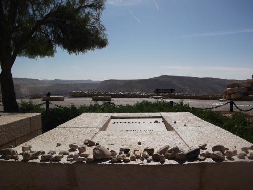 David Ben Gurion's grave