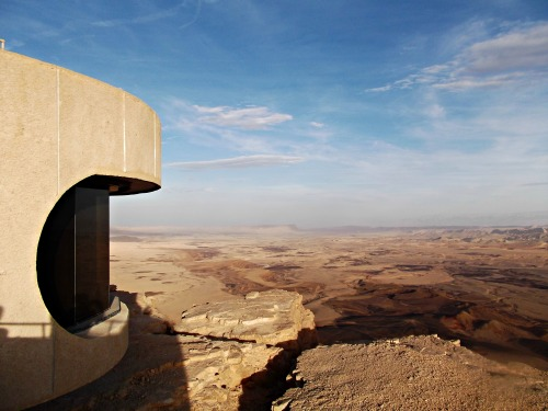 Mitzpe Ramon Visitors Centre on the rim of the Ramon Crater
