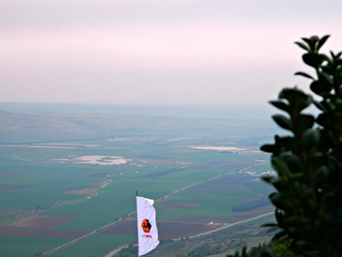 View of the Hula Valley