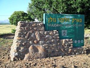 Vulcanic Park Golan