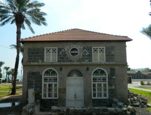 The Old Synagogue from 1836