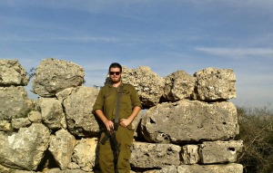 Sunny at Mitzpe Oded