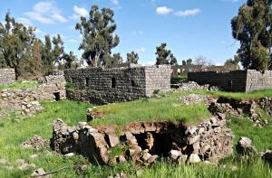 Nafakh's levels of ruins