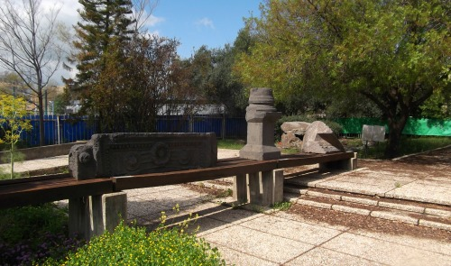 Golan Archaeological Museum's garden exhibit