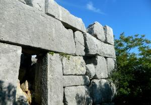Front wall and door of Abirim Fort