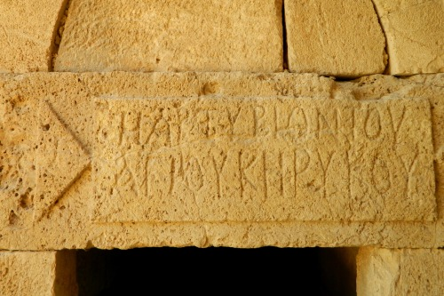 Greek-inscribed lintel