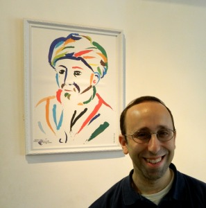 Rabbi Michael Schachter