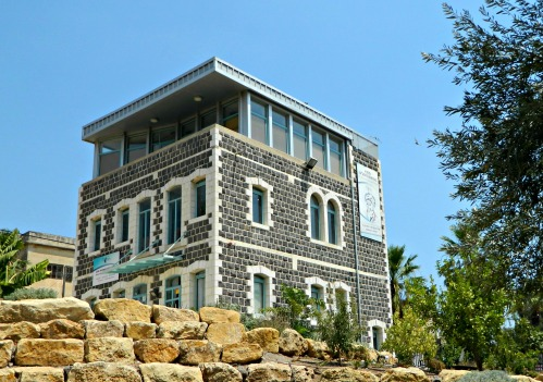 The Maimonides Heritage Center