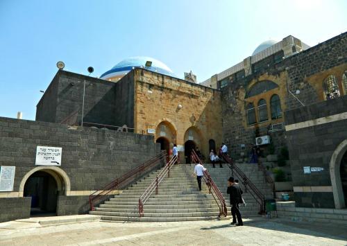 The R' Meir Ba'al HaNes complex
