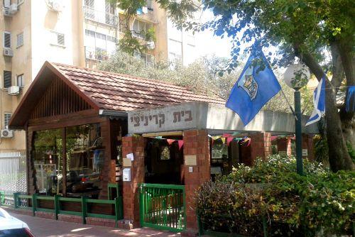 Krinizi House