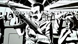 Cohen on the Bridge film