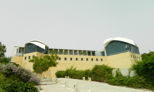 The Yitzhak Rabin Centre