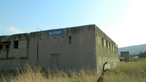 Old Gesher police station