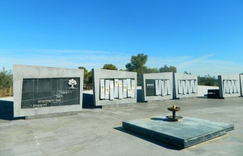 Golani Brigade's memorial walls