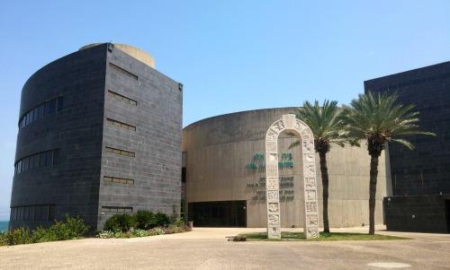 The Yigal Alon Centre