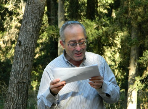 Dr Eyal Baruch of Bar Ilan University