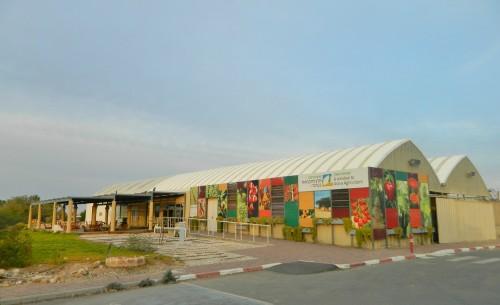 Vidor visitor centre