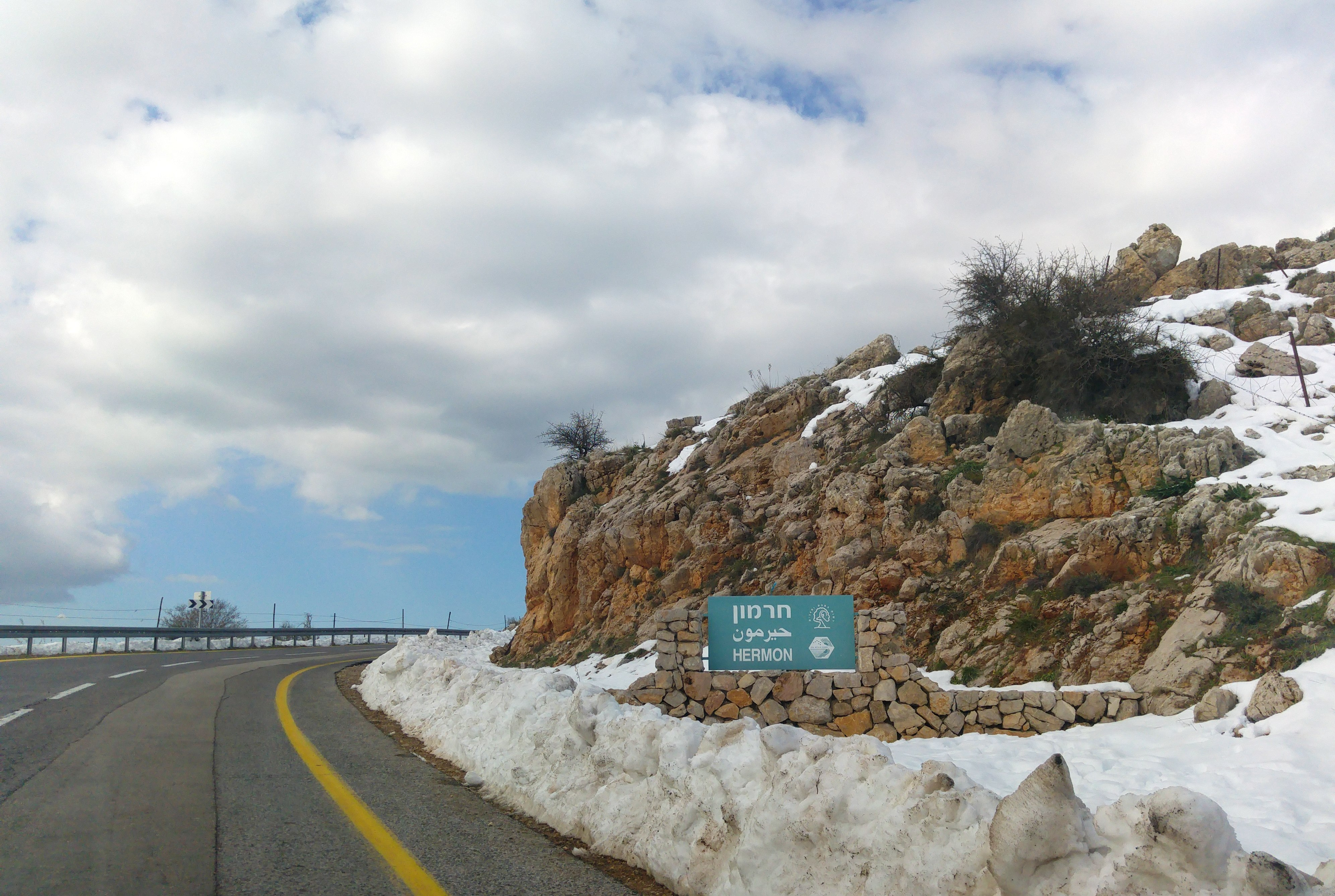 Welcome to Mount Hermon